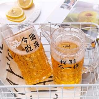 Douyin Beer Mug Trick No leaking Dual Level Ice Beer Cup  抖音同款啤酒杯 整盅 恶搞双层冰杯