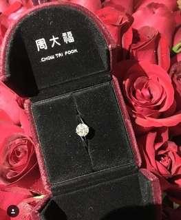 平賣周大福福求婚鑽石戒指 超過1卡