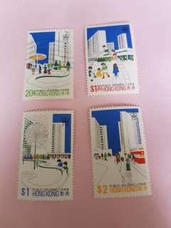 香港房屋郵票4個
