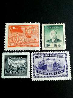 China unused stamps#1