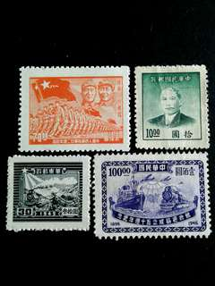 China unused stamps#2