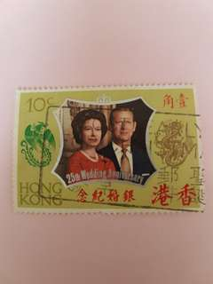 英女皇銀婚紀念郵票