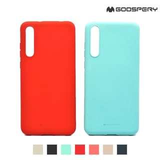 華為P20 Pro Goospery 硅膠保護軟套 手機軟殼Case 0681A