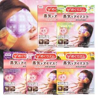 Megrhythm steam eye sleeping mask - kao