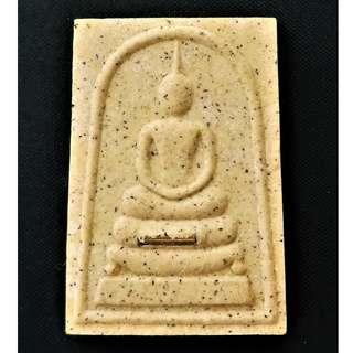Phra Somdej LP Koon Wat Banrai Be2539
