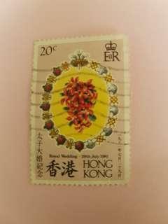 太子大婚紀念郵票