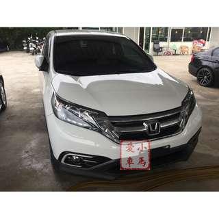 <小馬愛車>  2013 Honda CRV 2.4 白