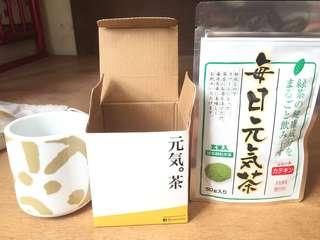 精美元氣杯+元氣綠茶粉+精美索繩袋一個