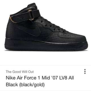 Black And Gold Nike Airforces