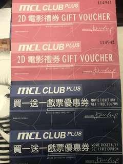 MCL 戲票換領券(4張)