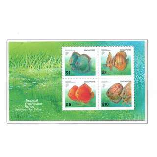 2002 12 Miniature Sheet Definitive Series (High Value) Freshwater Fishes