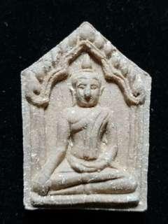 Phra Khun Paen Jao Seneh Taep Ramjuan