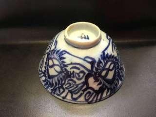 聽雨樓:#QQH-0096:【清】清代青花太陽花茶碗一隻 (#2)