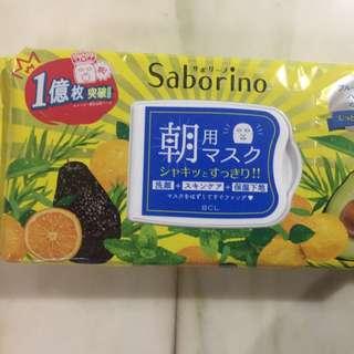 Sabirino Morning Sheet Mask 32 Pcs