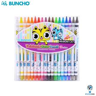 Buncho Twistable Colour Pencil | Pack of 18 [WS-BU-TCP-18]