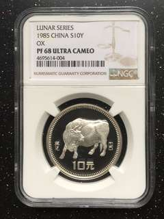 China 1985 Ox 10 Yuan silver proof coin