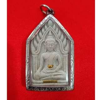 Phra Khun Paen Neua Kesorn Fang Met Kring Takrut Thong - Luang Pu Tim - Wat Pra Kao - BE 2552