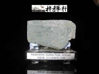 【海藍】中國四川雲母頂巨版海藍寶石原礦
