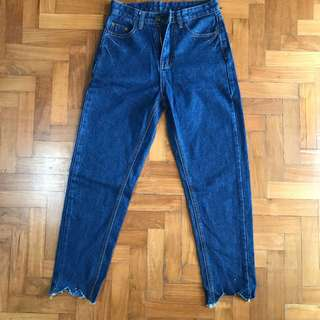 🚚 Dark Blue Scallop Frayed Hem Jeans