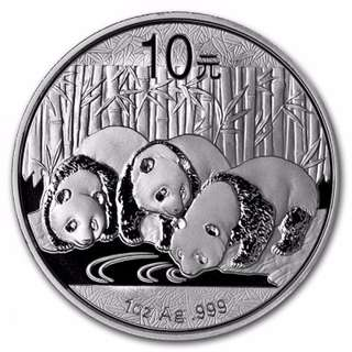 2013 CHINESE PANDA 1 OZ SILVER COIN