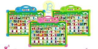 4015 phonetic intelligent magnetism with sound board 13 and 1 cognitive learning with sound writing board baby toys