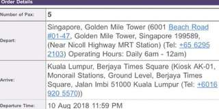 Star Mart Bus Ticket on 10/8/2018