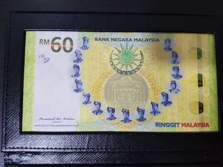 Rm60 Banknote 162x84mm Limited Edition.