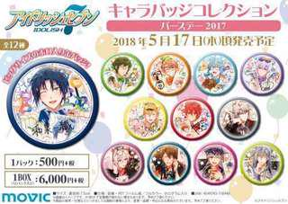 (Box Split) Idolish7 2017 Birthday Can Badge