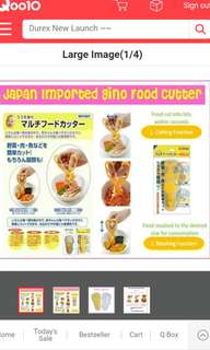 BN Japan Gino multi food cutter baby scissor/ masher