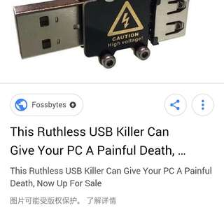 Looking for this usb pc killer feel free to drop a message if available also drop me a text if you are selling any products which has the same use as the usb pc killer