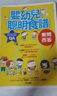 🚚 Chinese Parenting Book