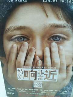 Extremely loud incredibly close movie DVD