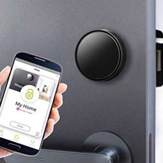 keywe digital lock good for renting out / tenant / condo / hdb / landed property