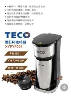 🚚 東元隨行杯咖啡機