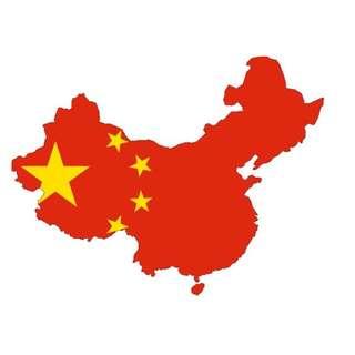 中國 3天 1GB 4G 上網卡 CHINA