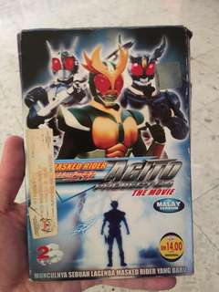 Kamen Rider Agito x G3 The Movie