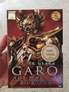Garo Makai Senki - Red Requiem The Movie