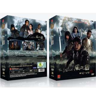 THE LAND OF WIND / 风之国 (DVD)