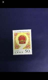 China Stamp- 1998-7