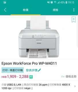 wp m4011