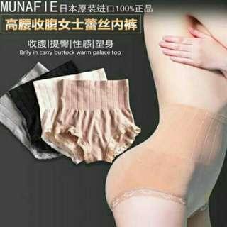 Munafie panty