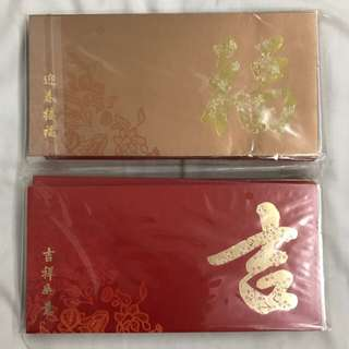 Singapore airlines red packets