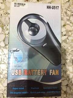 USB/battery fan