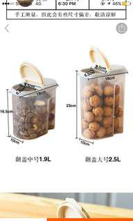 Flip cover/ opening container/ food container
