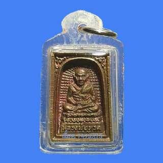 Lp Thai Buddha Phra Luang phor Thuad Lang Nang Suer Tok Khok Song Code [ Ou, Khoa ] Nuer Thong Deang Wat Sai Kaw Pattani Archan Nong BE