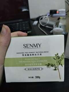Plant Extract Nourishing Hair Conditioner