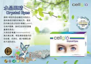 Eye vitamins Crystal eye