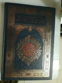 Buku mushaf al-madinah Al-muyassar
