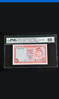 Brunei banknotes $10 A/19 PMG 66 EPQ