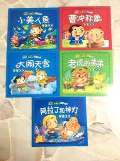 🚚 Chinese Storybooks (Level 3-5)